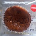 セブンイレブン『バスクチーズケーキ』のクオリティに驚き!