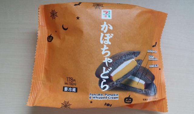 かぼちゃどら